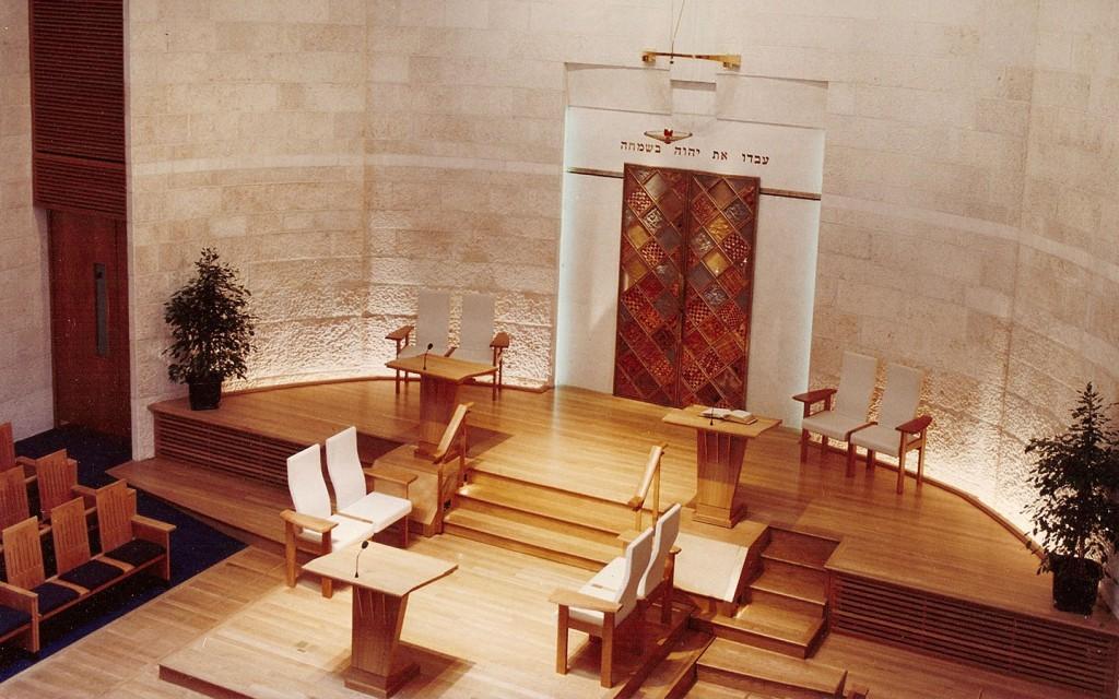 LJS Synagogue, London